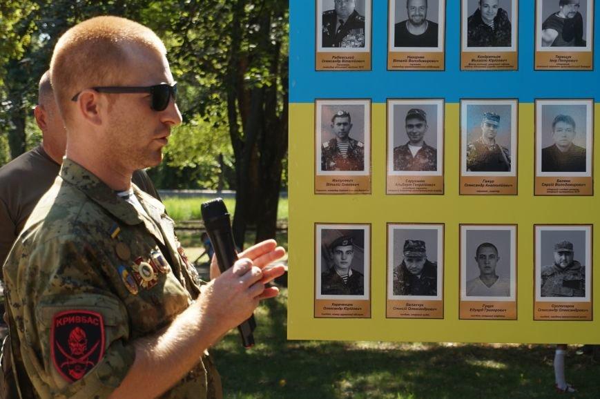 """""""Мы воевали не за медали, а если надо, еще пойдем""""- бойцы АТО почтили память погибших под Иловайском Героев (ФОТО, ВИДЕО), фото-20"""