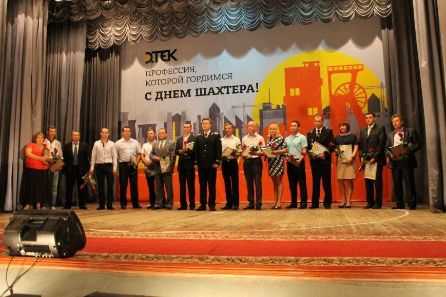 День шахтёра и День города по-добропольски. Как в Доброполье отметили два главных праздника лета, фото-1
