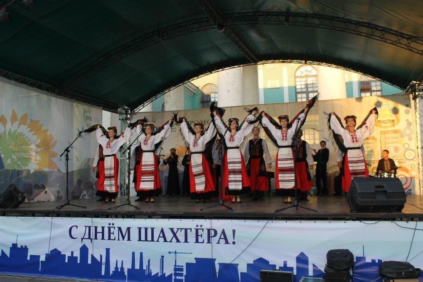 День шахтёра и День города по-добропольски. Как в Доброполье отметили два главных праздника лета, фото-19