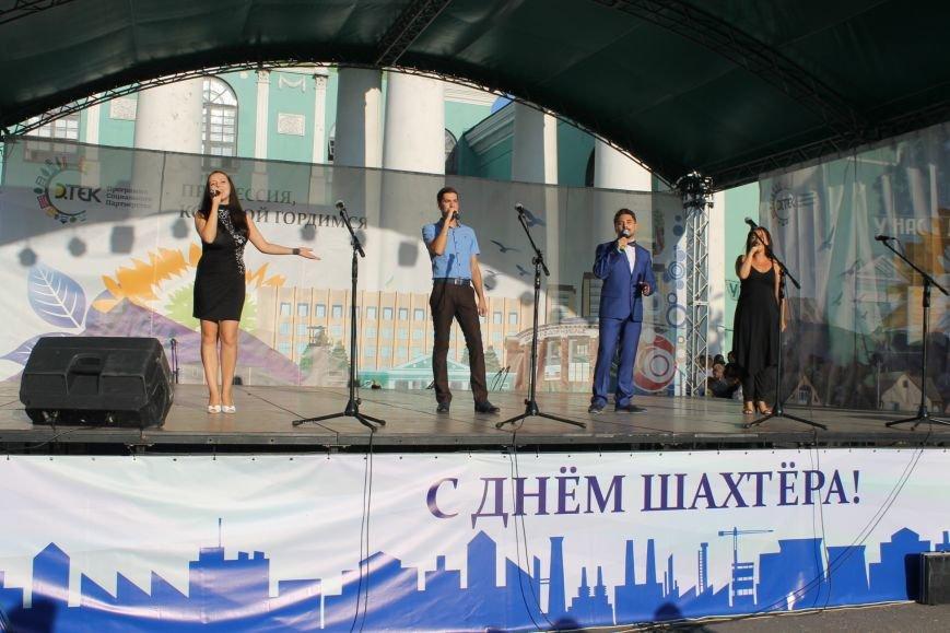 День шахтёра и День города по-добропольски. Как в Доброполье отметили два главных праздника лета, фото-9