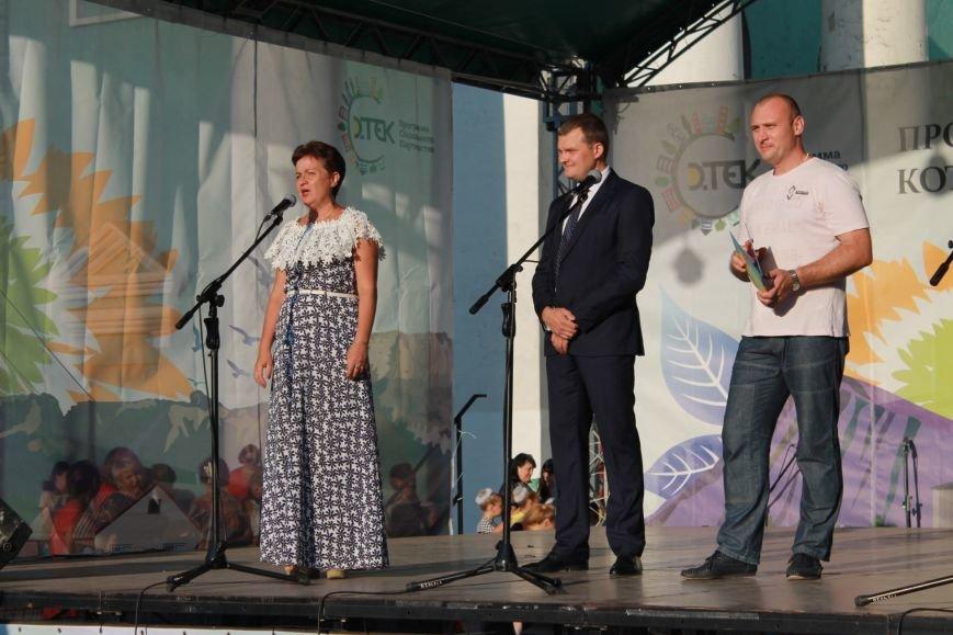 День шахтёра и День города по-добропольски. Как в Доброполье отметили два главных праздника лета, фото-12
