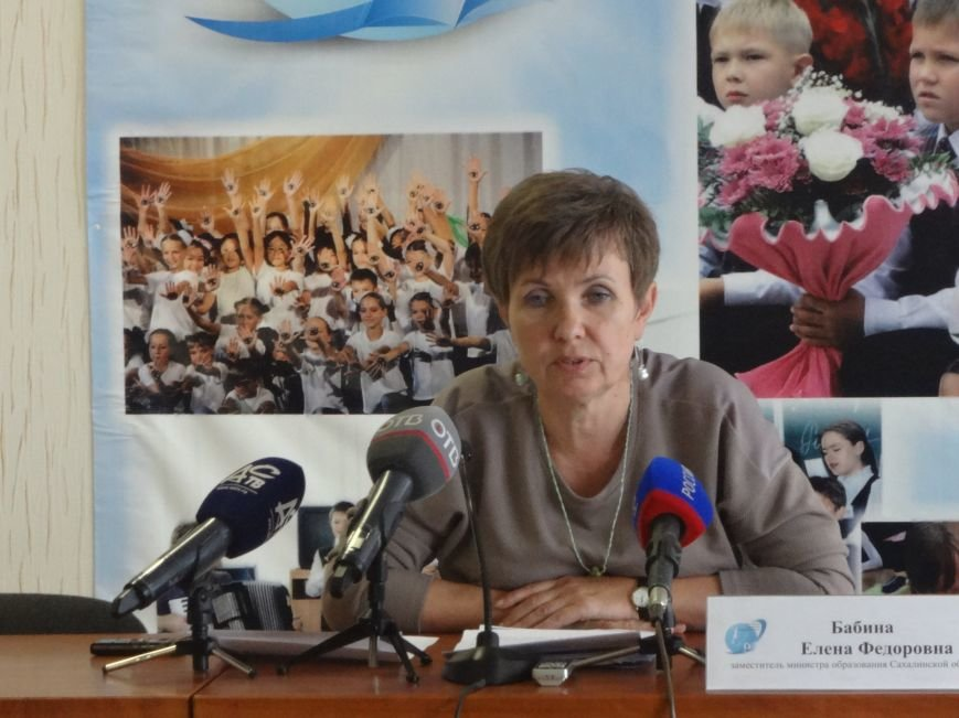 Сахалинские педагоги готовы к началу учебного года, фото-3