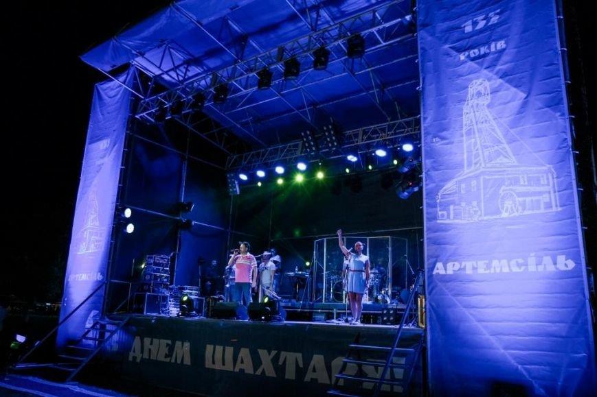 ГП «Артемсоль» отпраздновало свой 135-летний юбилей и День шахтера ярким концертом, фото-6