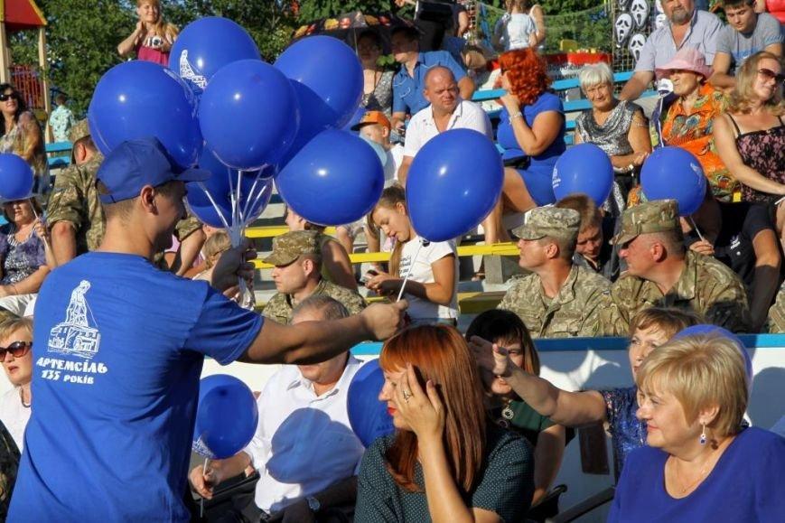 ГП «Артемсоль» отпраздновало свой 135-летний юбилей и День шахтера ярким концертом, фото-3