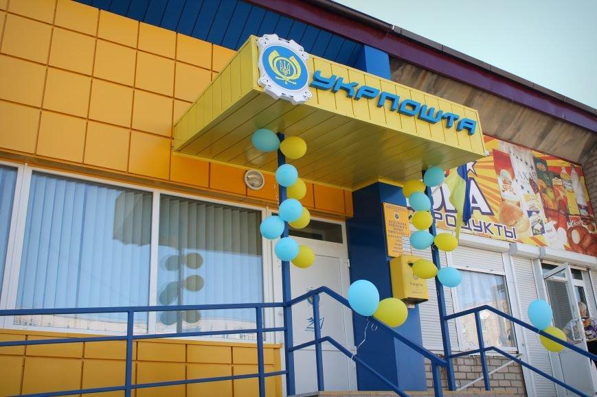 Посол Японии открыл восстановленное отделение почты в Николаевке, фото-3