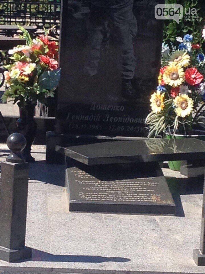 """В Кривом Роге: почтили память погибших в Иловайске, второй раз испортили памятники на могилах Героев, собрали подписи против произвола """"Кри..., фото-2"""