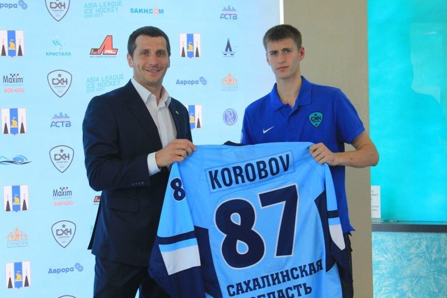 Сахалинский хоккейный клуб тепло принял новых спортсменов, фото-3