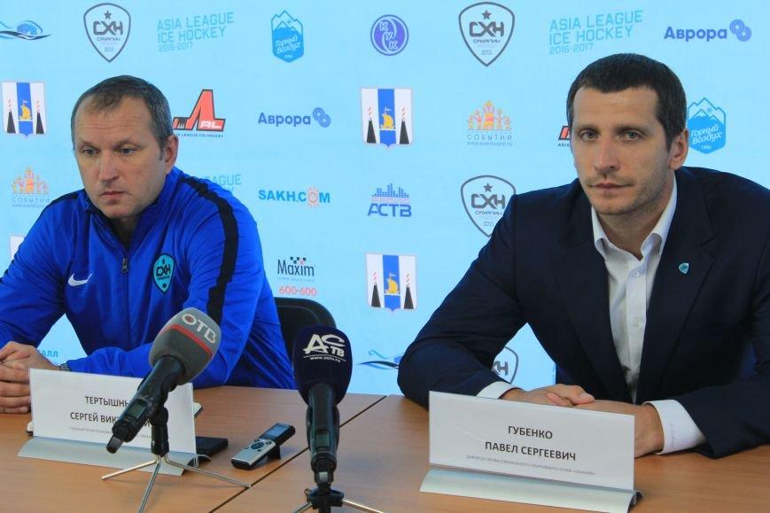 Сахалинский хоккейный клуб тепло принял новых спортсменов, фото-2
