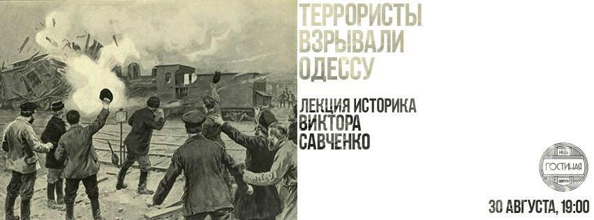 Развлекаемся в Одессе сегодня: Парад рыжих, Лига Смеха, Джаз-Двор (АФИША, ВИДЕО), фото-5