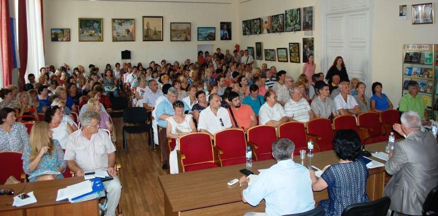 В Ялте прошло собрание трудового коллектива Гуманитарно-педагогической академии, фото-1