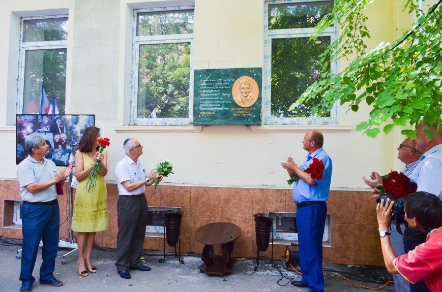 В Симферополе открыли мемориальную доску Фаине Раневской (ФОТОФАКТ), фото-1