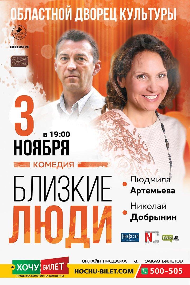 Николаев посетят знаменитые «Сваты» - Людмила Артемьева и Николай Добрынин!, фото-3