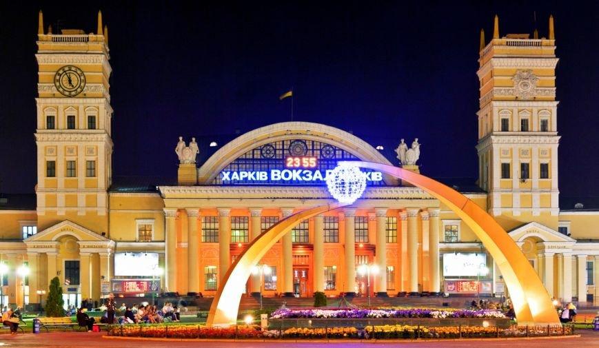 Online расписание международного транспорта в Харькове, фото-1