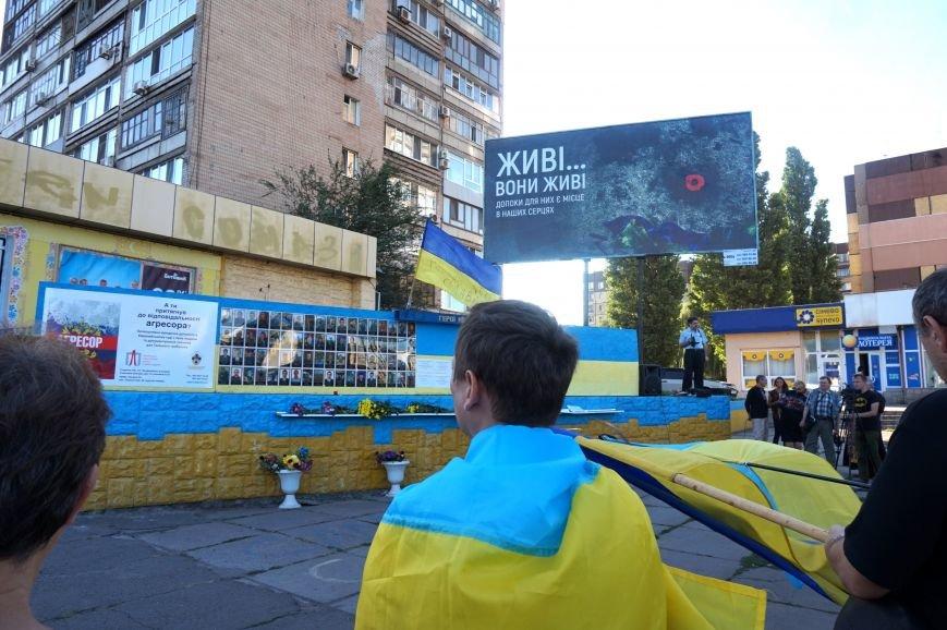 Криворожане вспомнили поименно земляков, погибших в зоне АТО и помолились за тех, кто и сегодня защищает нас от оккупантов  (ФОТО), фото-15