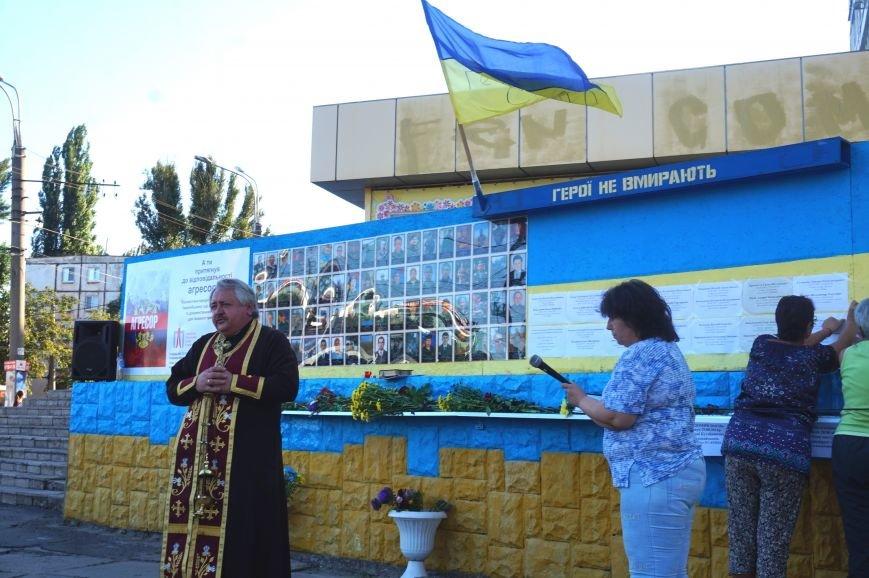 Криворожане вспомнили поименно земляков, погибших в зоне АТО и помолились за тех, кто и сегодня защищает нас от оккупантов  (ФОТО), фото-16