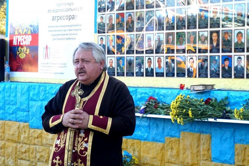Криворожане вспомнили поименно земляков, погибших в зоне АТО и помолились за тех, кто и сегодня защищает нас от оккупантов  (ФОТО), фото-17