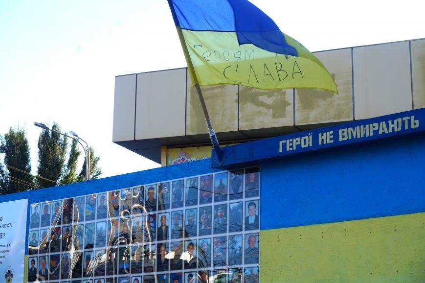 Криворожане вспомнили поименно земляков, погибших в зоне АТО и помолились за тех, кто и сегодня защищает нас от оккупантов  (ФОТО), фото-24