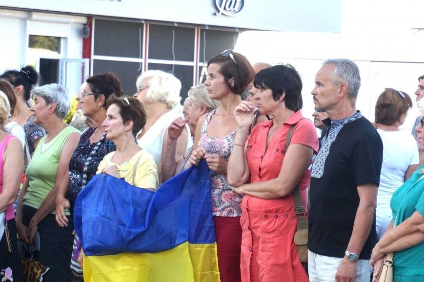 Криворожане вспомнили поименно земляков, погибших в зоне АТО и помолились за тех, кто и сегодня защищает нас от оккупантов  (ФОТО), фото-13