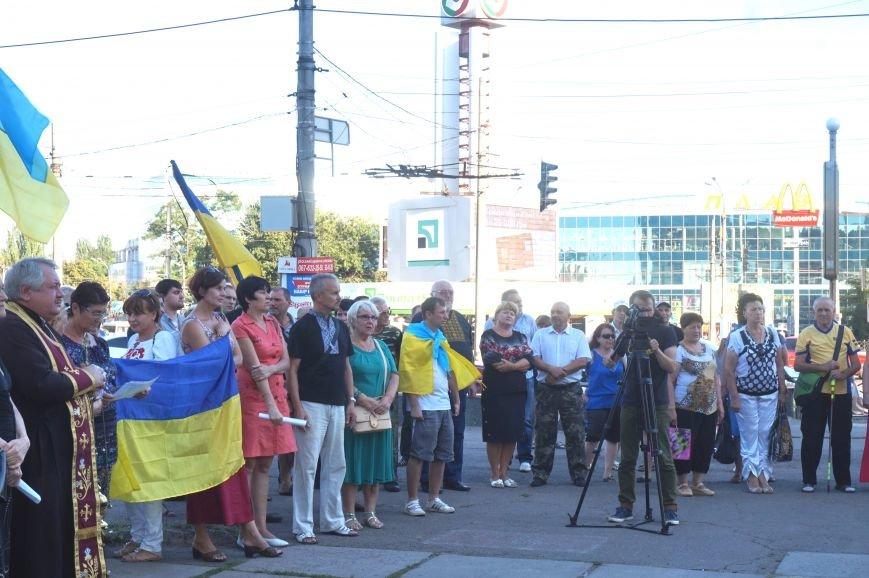 Криворожане вспомнили поименно земляков, погибших в зоне АТО и помолились за тех, кто и сегодня защищает нас от оккупантов  (ФОТО), фото-10