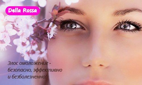 Элос омоложение от центра лазерной косметологии Della Rossa: как в 40 выглядеть на 30, фото-2
