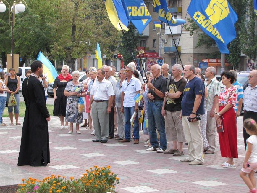 В Мелитополе почтили память Дмитрия Донцова, фото-3