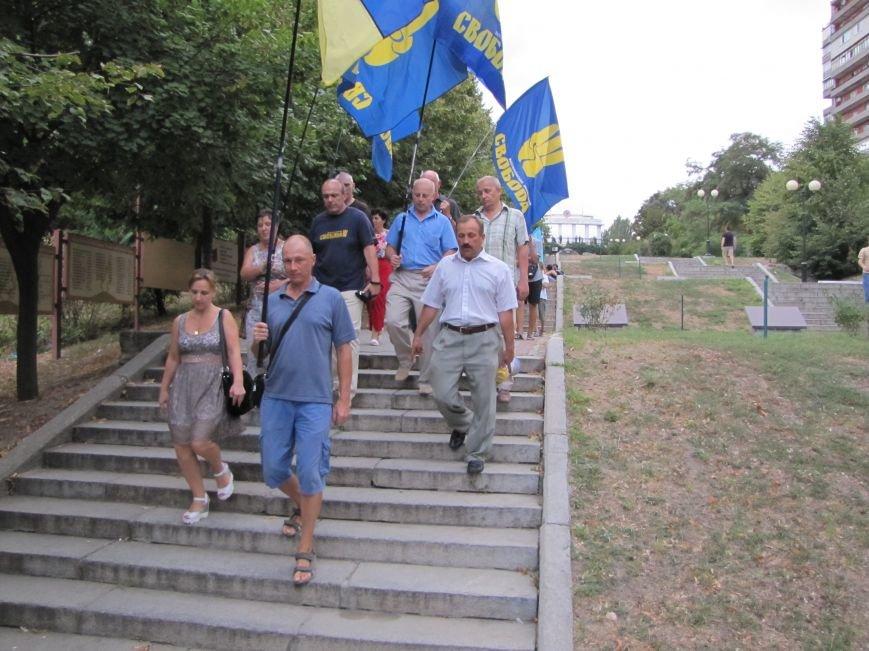 В Мелитополе почтили память Дмитрия Донцова, фото-5