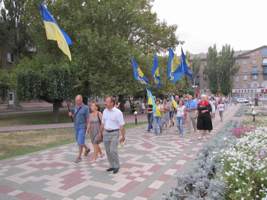 В Мелитополе почтили память Дмитрия Донцова, фото-4