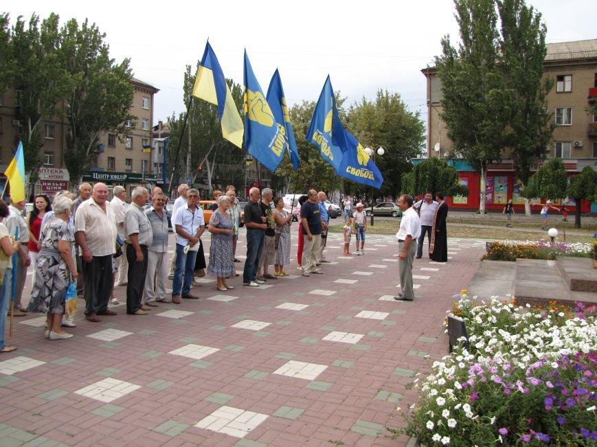 В Мелитополе почтили память Дмитрия Донцова, фото-1