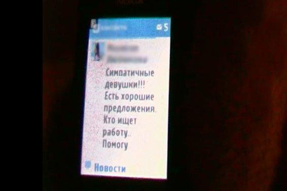 В Чернигове полицейские задержали пенсионера-сутенера 1