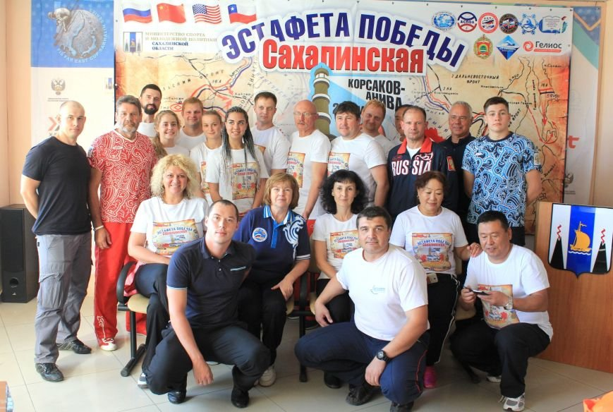 На Сахалине пройдет патриотическая акция с купанием в холодной воде, фото-2