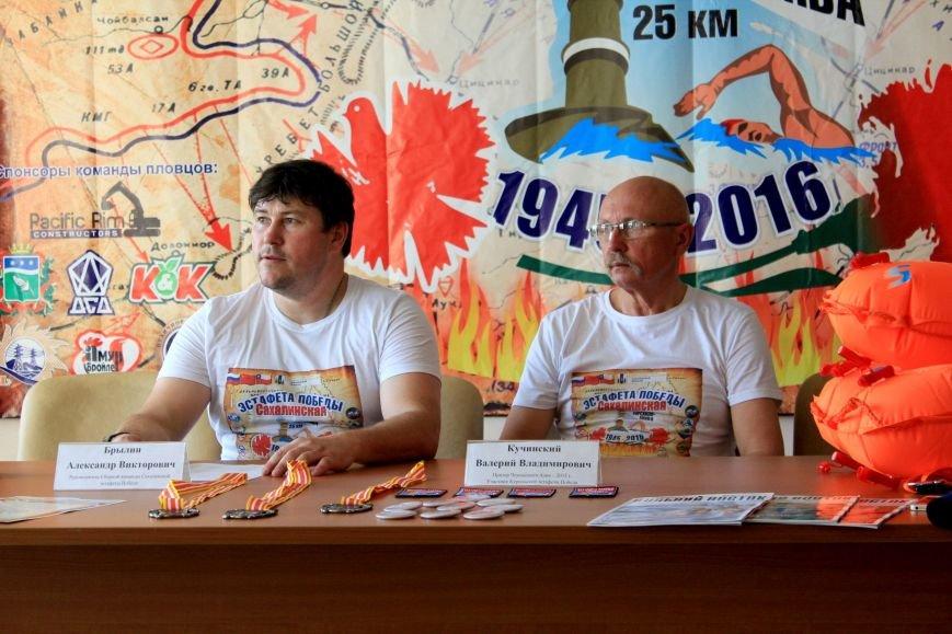 На Сахалине пройдет патриотическая акция с купанием в холодной воде, фото-1