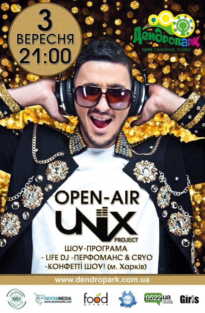 Впервые на сцене Дендропарка OPEN-AIR фрик-диджей шоу: UNIX project & estetIQua-freaks, фото-1