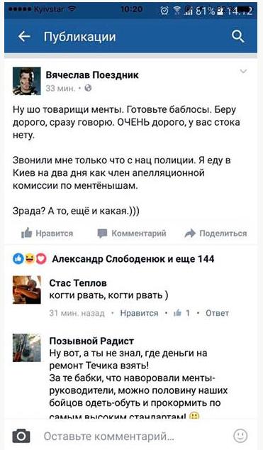 Screenshot - 31.08.2016 - 12:39:27