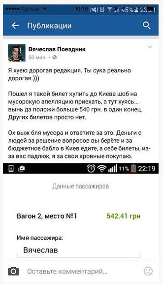 Screenshot - 31.08.2016 - 12:39:35