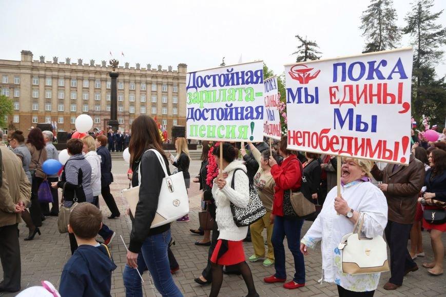 Православные от случая к случаю. Власти представили портрет современного белгородца, фото-1