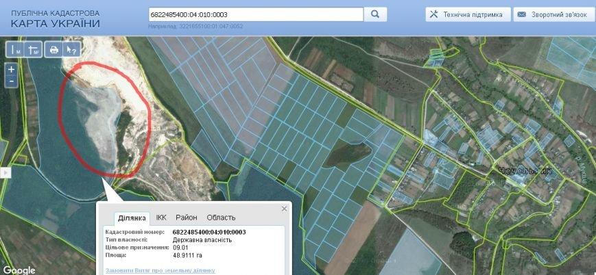 На Кам'янеччині знищено землі лісового фонду на суму понад 300 тис. гривень, фото-1