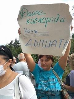 Порошенко заявил, что митингующими за чистый воздух в Мариуполе руководит Путин (ФОТО+ВИДЕО), фото-3