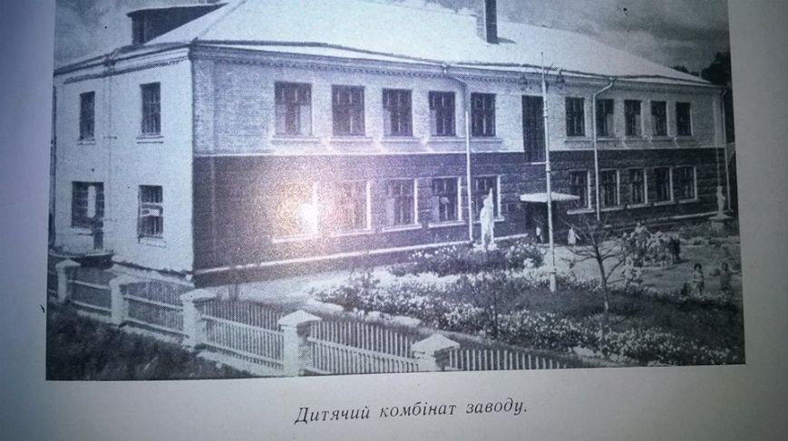 Цьогоріч Конотопському заводу «Червоний металіст» виповнюється 100 років, фото-5