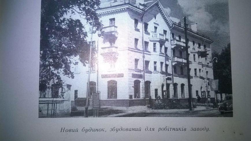 Цьогоріч Конотопському заводу «Червоний металіст» виповнюється 100 років, фото-3
