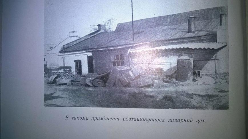 Цьогоріч Конотопському заводу «Червоний металіст» виповнюється 100 років, фото-2
