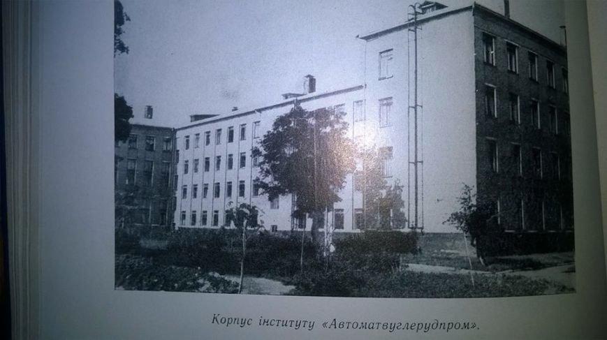Цьогоріч Конотопському заводу «Червоний металіст» виповнюється 100 років, фото-6