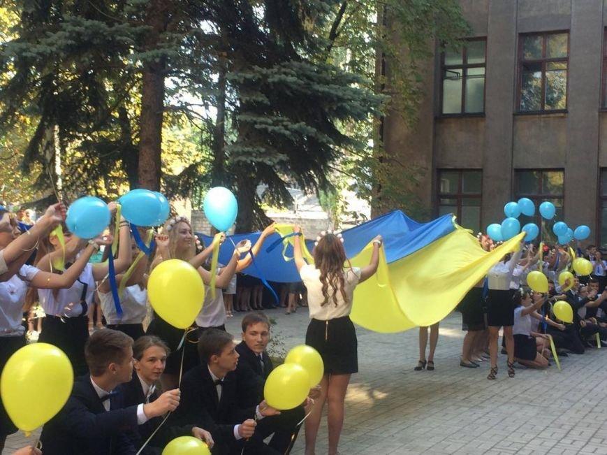В Мариуполе в День знаний школьники признавались в любви к Украине (ФОТО, ВИДЕО), фото-5