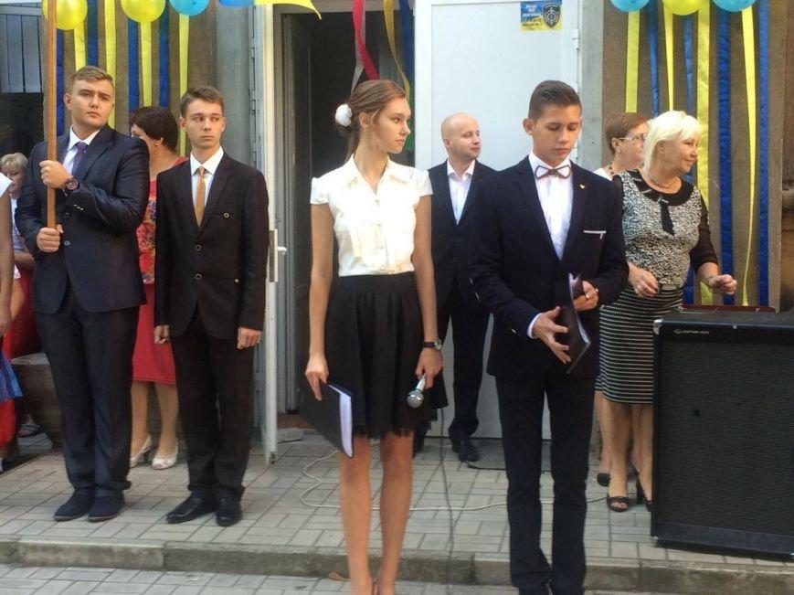 В Мариуполе в День знаний школьники признавались в любви к Украине (ФОТО, ВИДЕО), фото-1