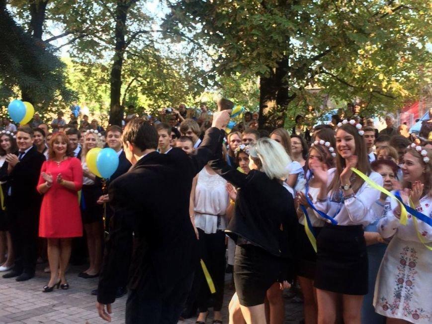 В Мариуполе в День знаний школьники признавались в любви к Украине (ФОТО, ВИДЕО), фото-6