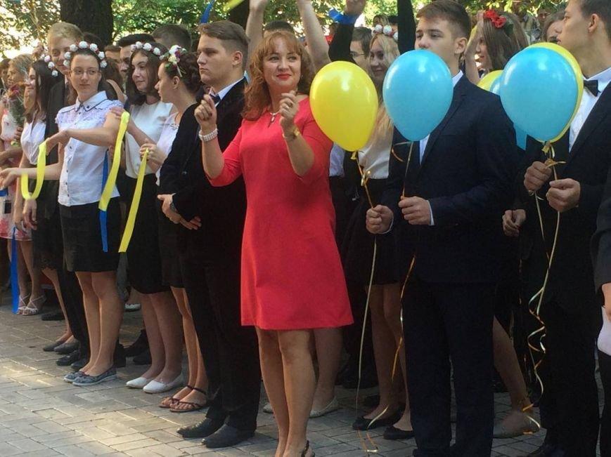 В Мариуполе в День знаний школьники признавались в любви к Украине (ФОТО, ВИДЕО), фото-3