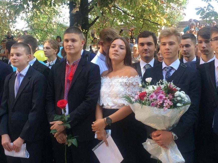 В Мариуполе в День знаний школьники признавались в любви к Украине (ФОТО, ВИДЕО), фото-4