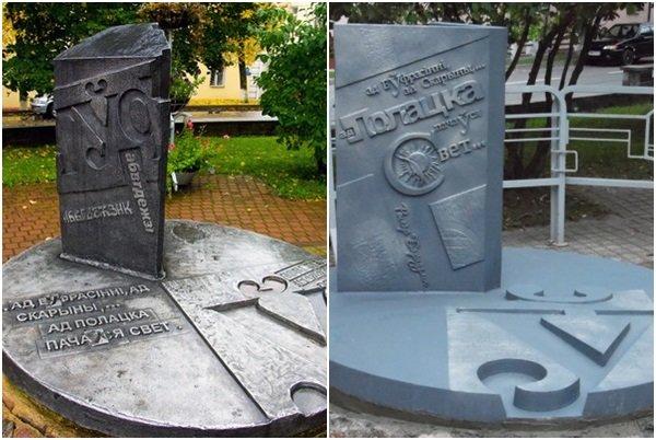 Как выглядит новый памятник букве «Ў» в Полоцке. Фотофакт, фото-3
