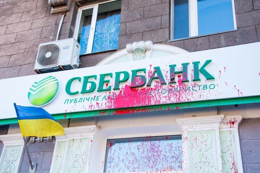 1 сентября Сбербанк в центре Кременчуга снова облили красной краской (дополнено), фото-10
