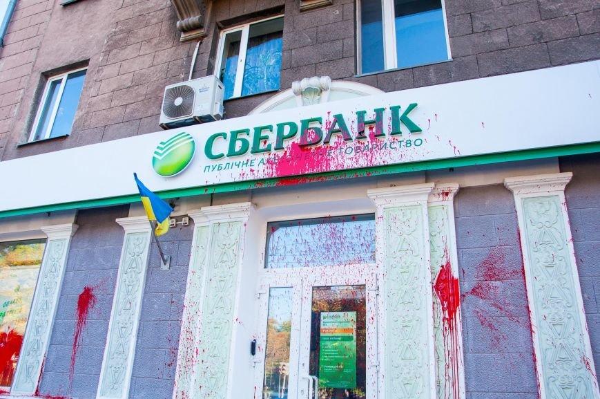 1 сентября Сбербанк в центре Кременчуга снова облили красной краской (дополнено), фото-4