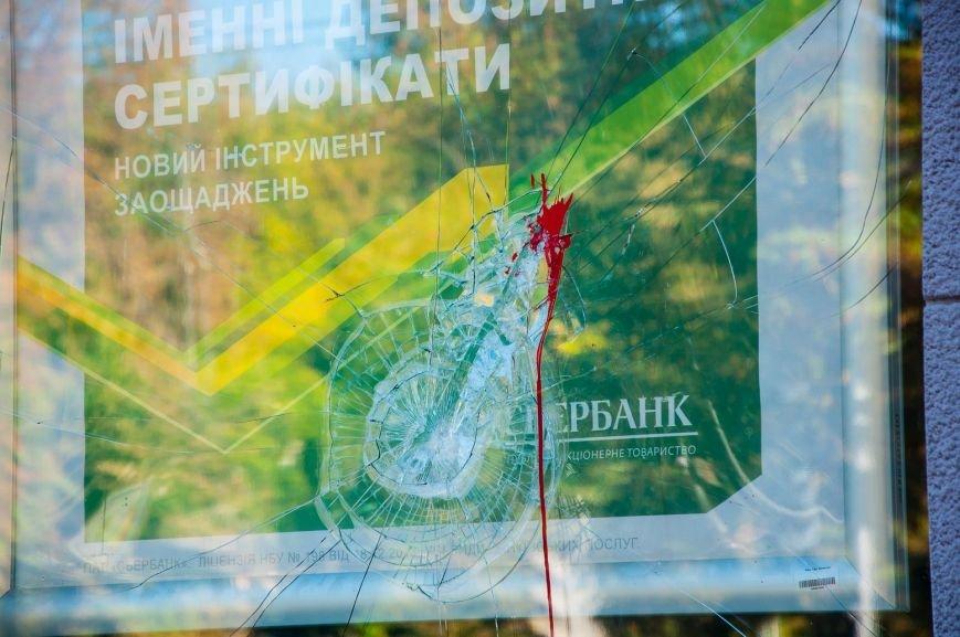 1 сентября Сбербанк в центре Кременчуга снова облили красной краской (дополнено), фото-6